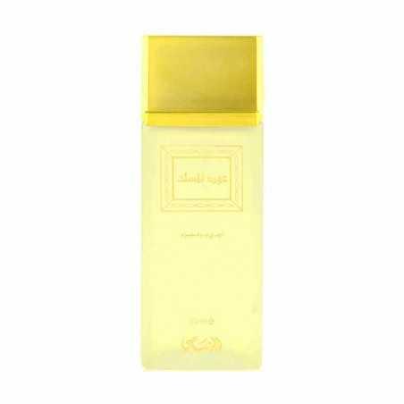 oudh al misk parfum  - Rasasi pour homme