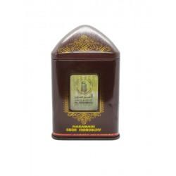 Al Haramain bukhour Oudh Maroochy encens