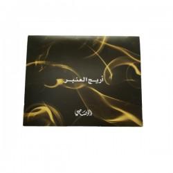 Bakhoor Areej Al Amber - Rasasi incense RASASI Bakhour incense