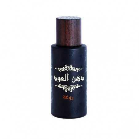 Rasasi Dhanal Oudh Ruwah - perfume unisex