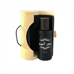 Rasasi Dhanal Oudh Ruwah - unisex perfume RASASI Rasasi