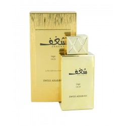Shaghaf Oud - Swiss Arabian mixed perfume water Swiss Arabian Swiss Arabian