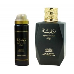 Raghba for men - Lattafa eau de parfum Lattafa Perfumes ferns