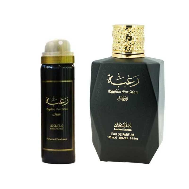 Raghba for men - Lattafa eau de parfum Lattafa Perfumes ferns