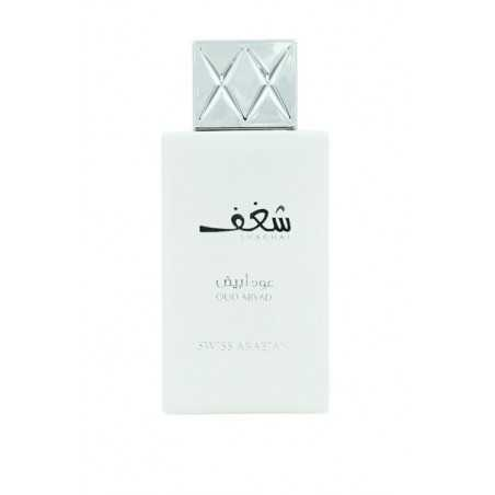 Shaghaf Oud Abyad - Swiss Arabian mixed perfume water
