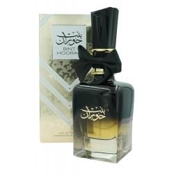 Bint hooran - Ard Al Zaafaran mixed perfume water Ard Al Zaafaran Woody fragrances