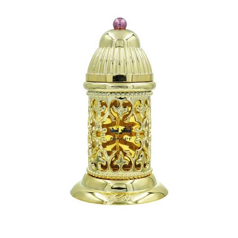 Tagreed - Rasasi perfume water for women RASASI Floral fragrances