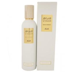 Hums al zohoor whitessence rasasi atmosphere fragrance RASASI Rasasi