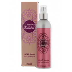 Mukhallath Al Haramain indoor fragrance Al haramain Al Haramain