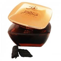 Muntasira Al Haramain incense bakhour Al haramain Al Haramain