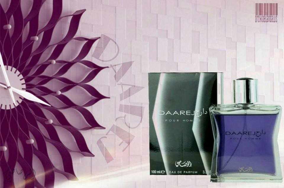 rasasi daarej parfum pour homme