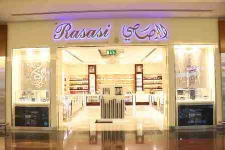 boutique rasasi